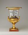 Vase, Royal Porcelain Manufactory, Berlin (German, founded 1763), Hard-paste porcelain, German, Berlin
