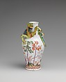 Vase (one of a pair), Vienna, Hard-paste porcelain, Austrian, Vienna