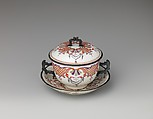 Cup with cover, Vienna, Hard-paste porcelain, Austrian, Vienna