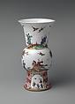 Vase (one of a pair), Meissen Manufactory (German, 1710–present), Hard-paste porcelain, German, Meissen
