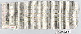 Fragments, Silk, possibly French