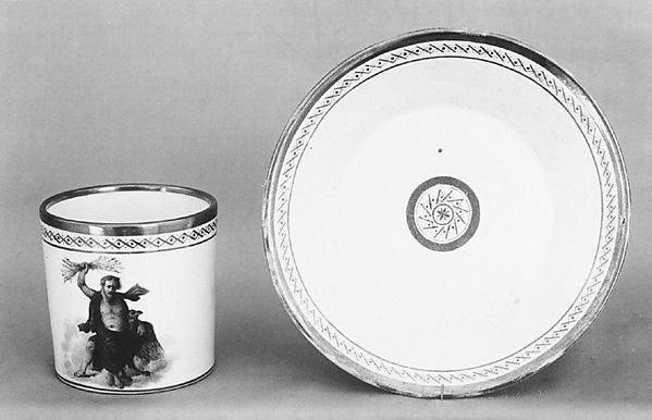 Saucer (part of a coffee service), Nymphenburg Porcelain Manufactory (German, 1747–present), Hard-paste porcelain, German, Nymphenburg