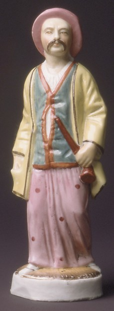 Oriental Man, Possibly Imperial Porcelain Manufactory, St. Petersburg (Russian, 1744–present), Hard-paste porcelain, Russian, possibly St. Petersburg