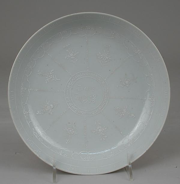 Dish, Hard-paste porcelain, Chinese, for Near Eastern market