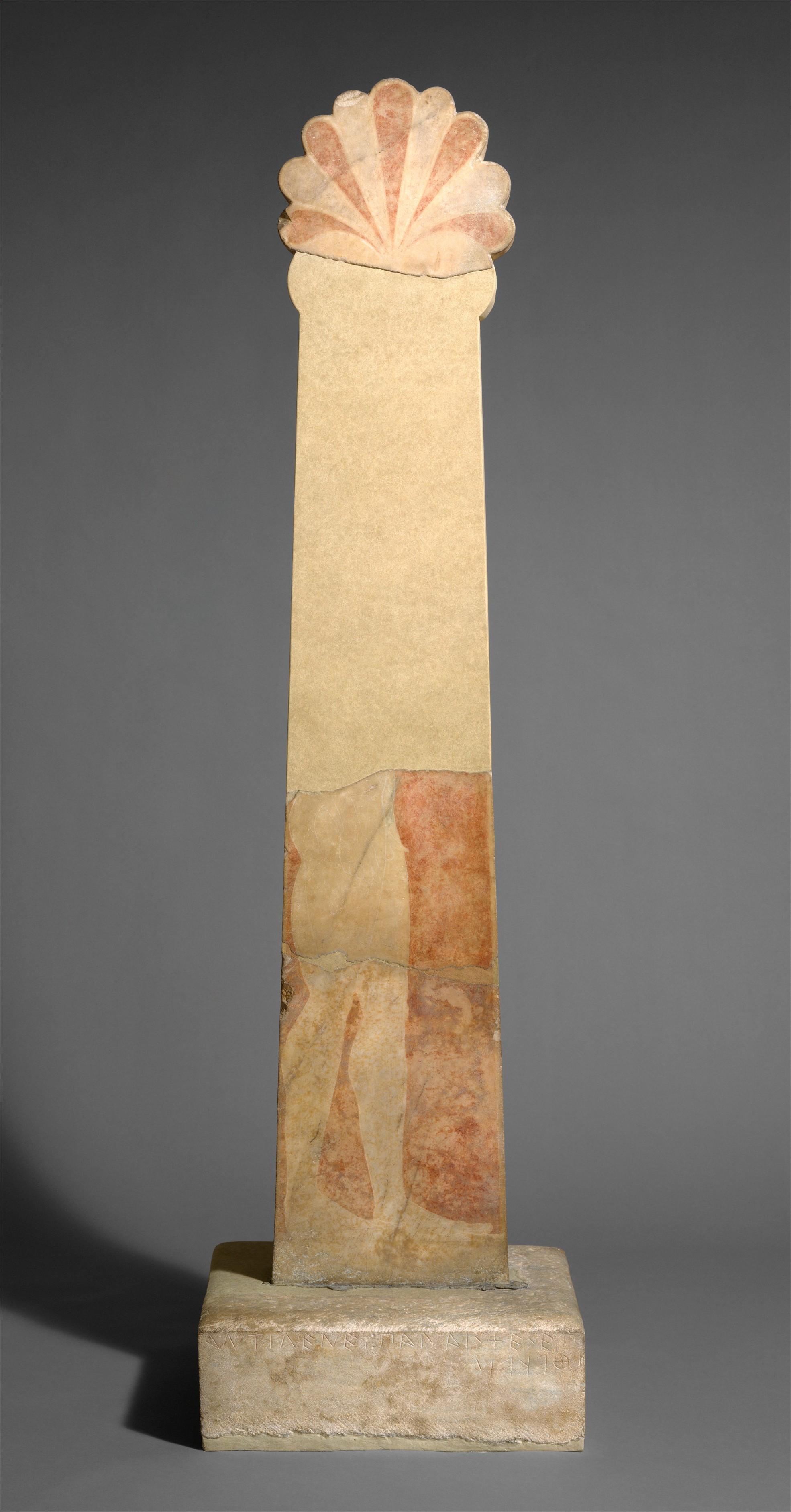 Marble Grave Stele Of Antigenes Greek Attic Archaic The Met