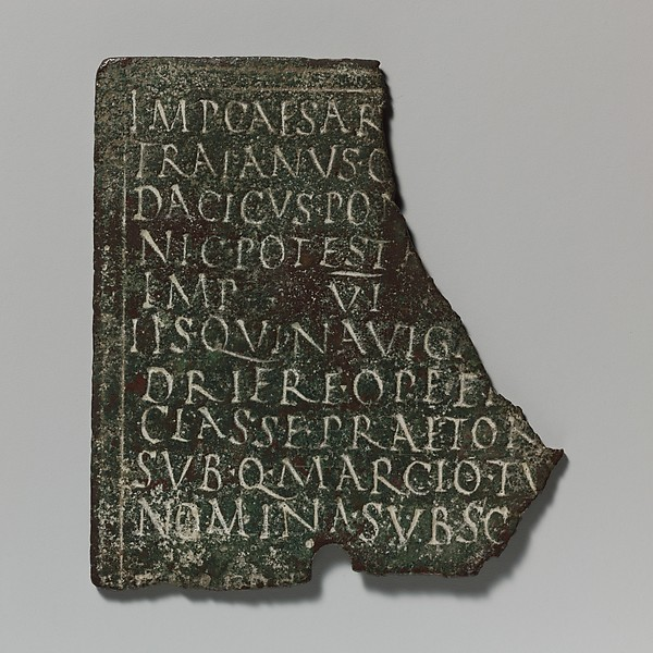 Bronze military diploma fragment, Bronze, Roman