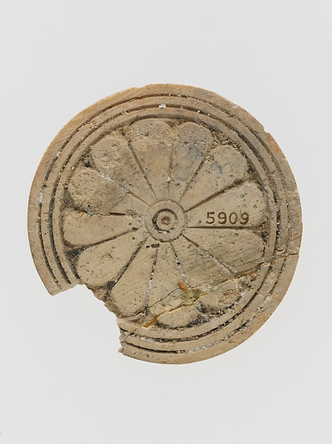 Ivory disk with rosette, Ivory, Cypriot