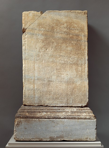 Marble inscribed statue base, Marble, Roman