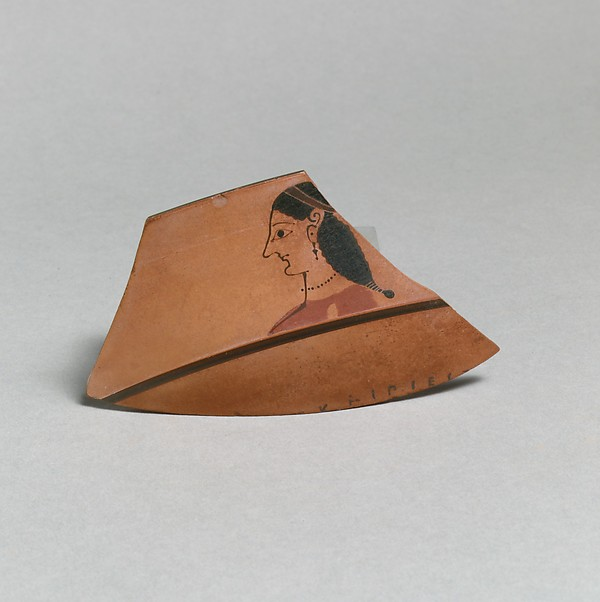 Fragment of a terracotta kylix: lip-cup (drinking cup), Attributed to Sakonides, Terracotta, Greek, Attic