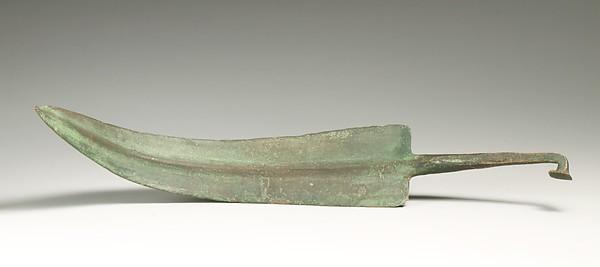 Bronze spearhead, Bronze, Cypriot