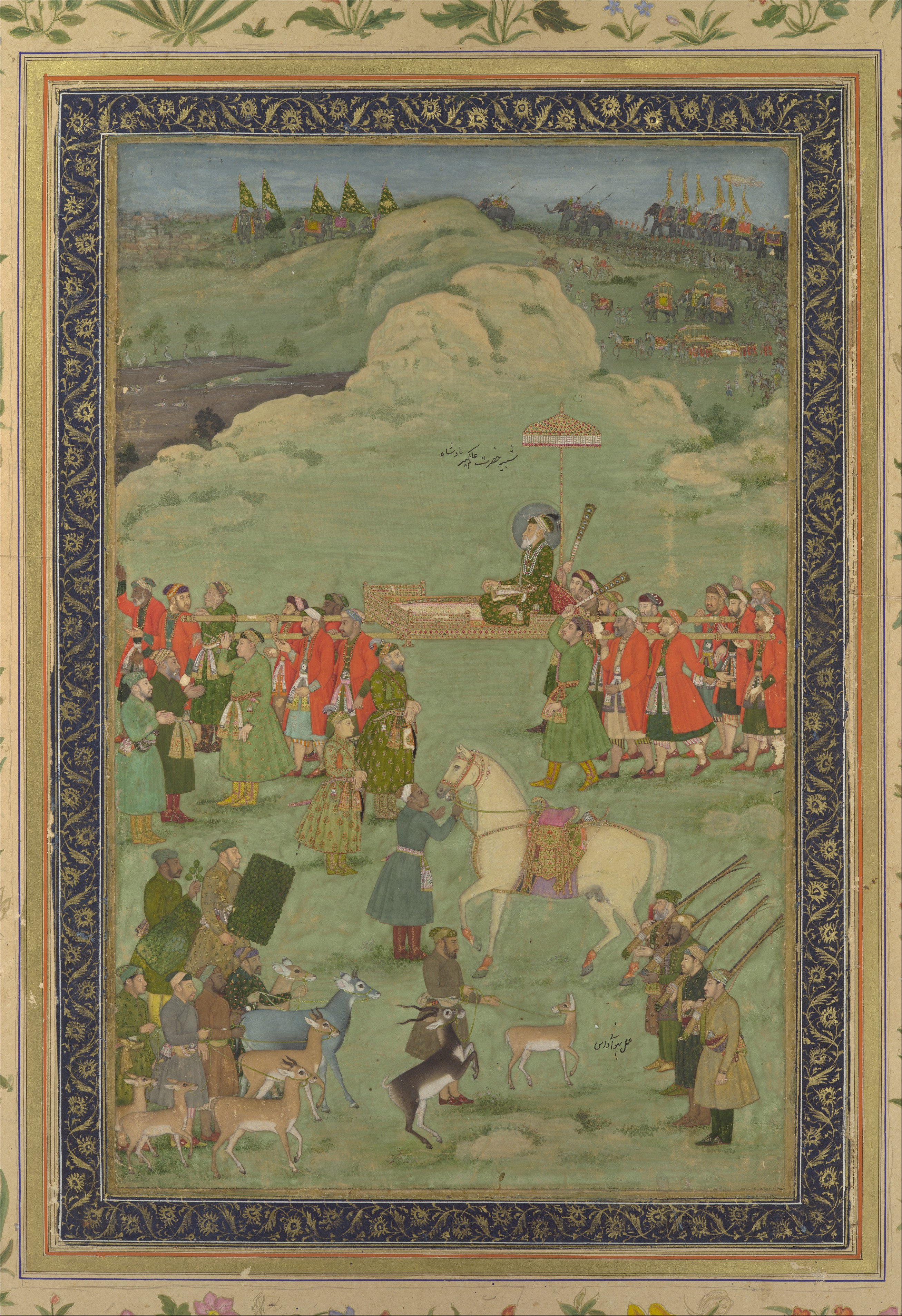 Painting By Bhavanidas The Emperor Aurangzeb Carried On
