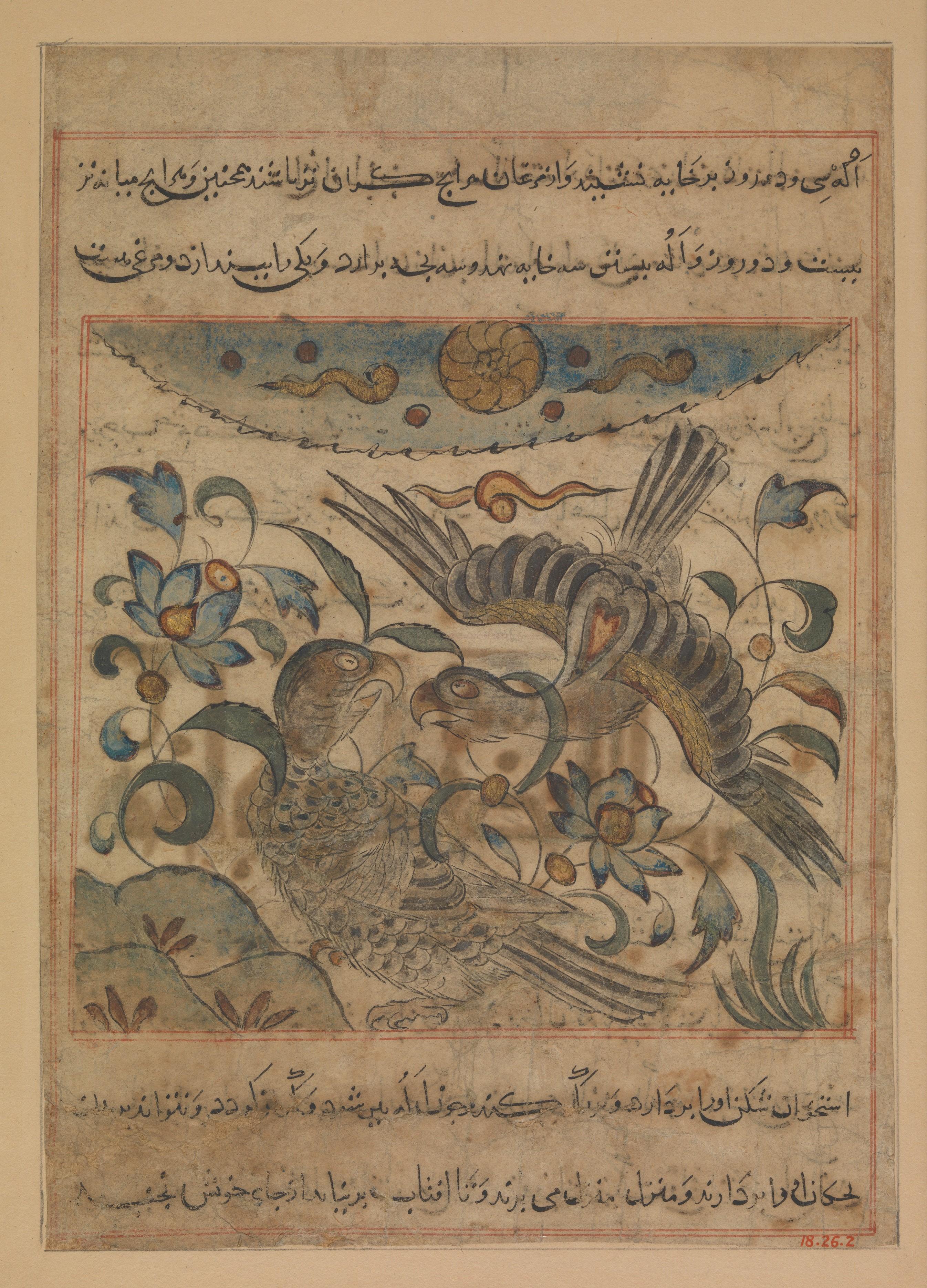 ibn bakhtishu u0026 39