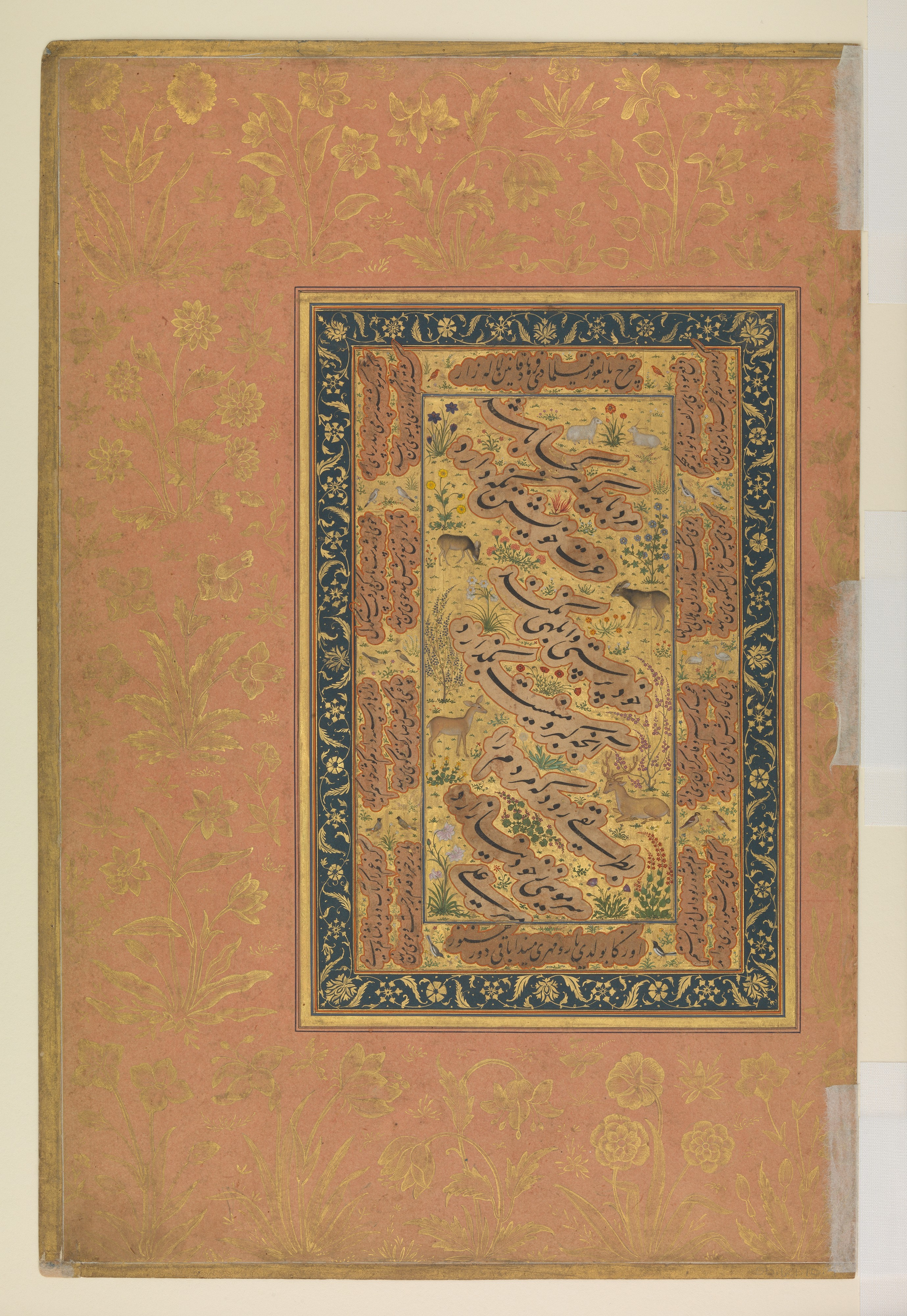 Mir Ali Haravi Page Of Calligraphy Illuminated With Animals And Plants In A Field Of Flowers Folio From The Shah Jahan Album The Metropolitan Museum Of Art