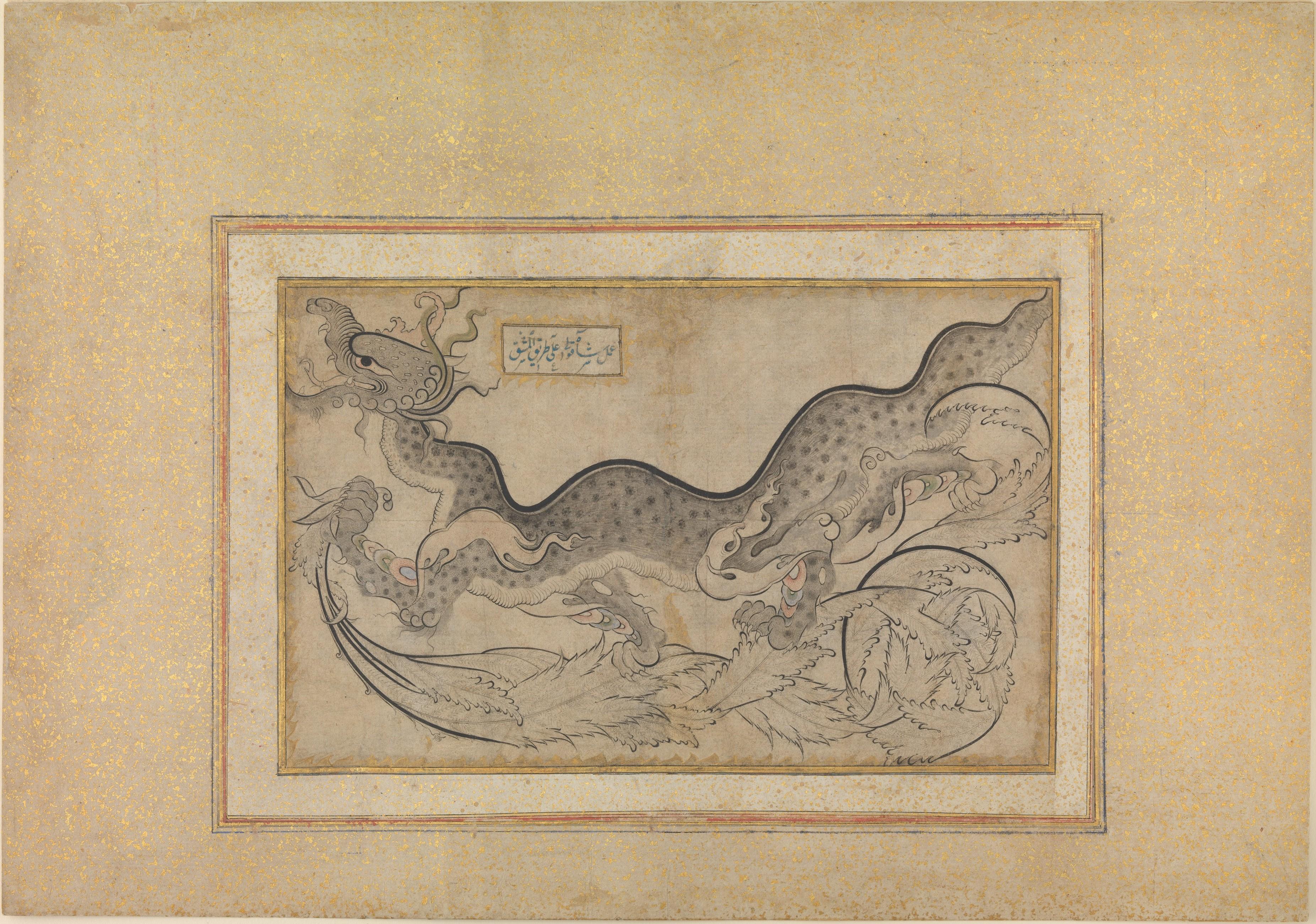 Shah Quli | 'Saz'-style Drawing of a Dragon amid Foliage