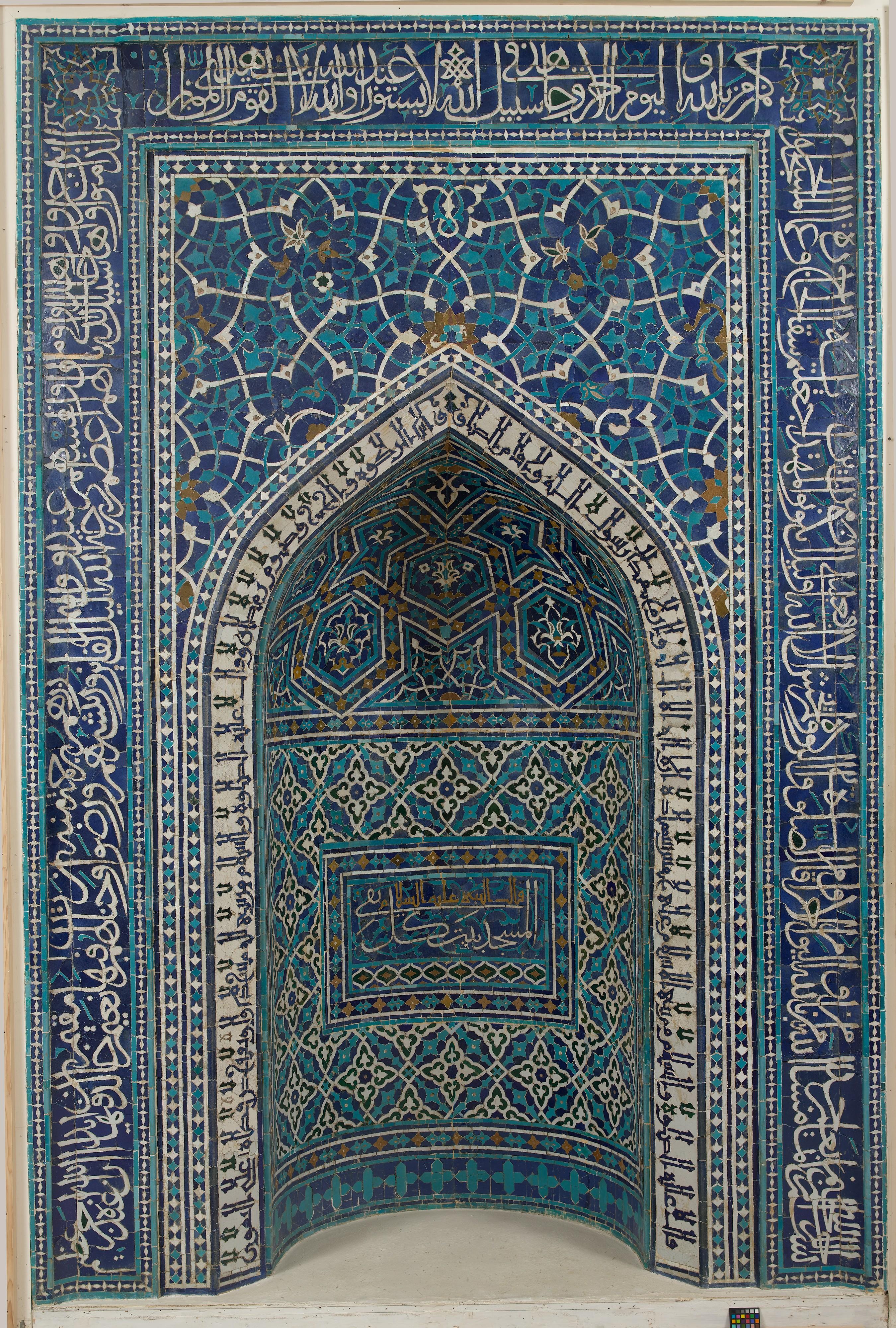 Mihrab Prayer Niche The Met