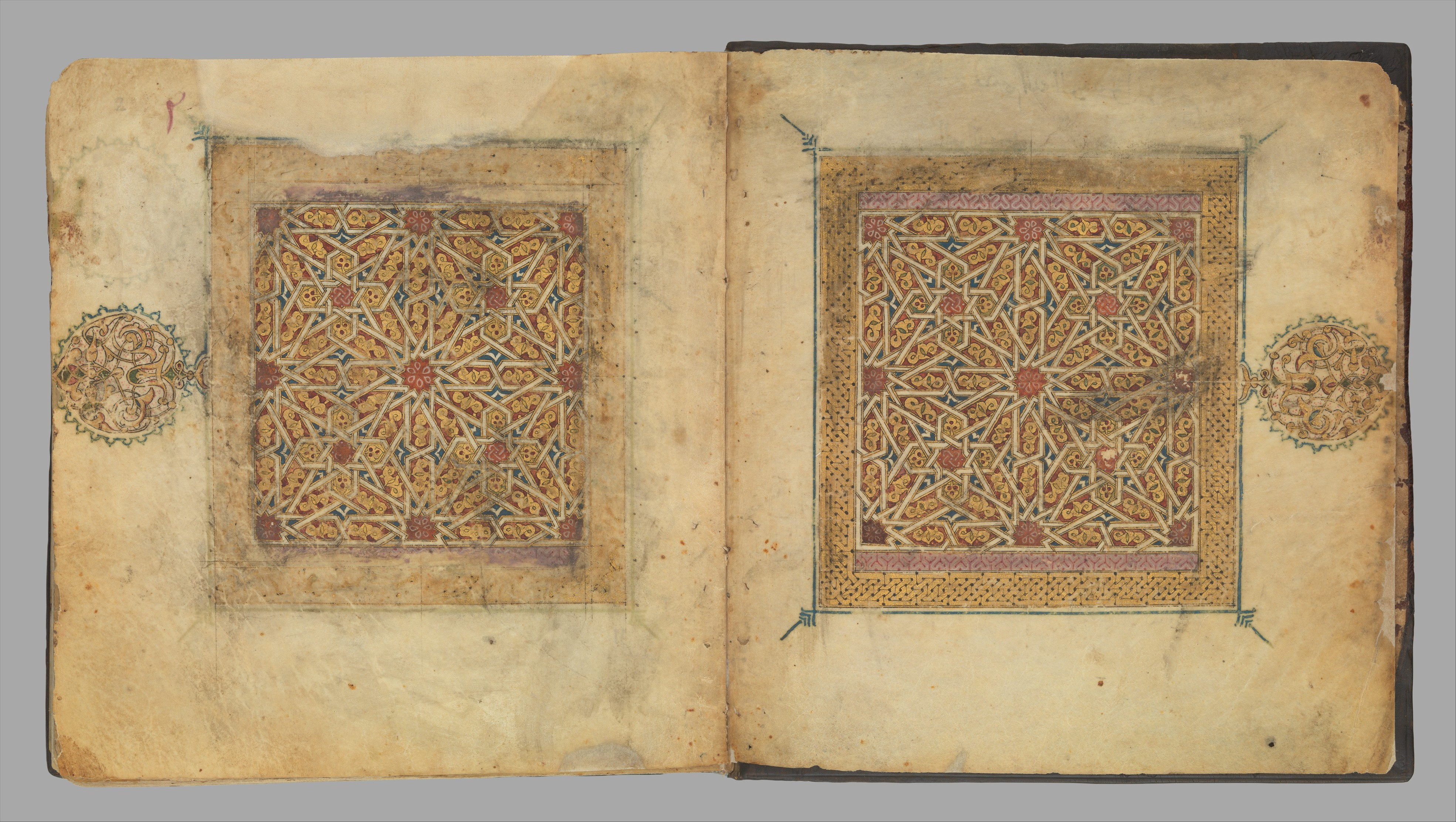 Section from a Qur\'an Manuscript | The Met