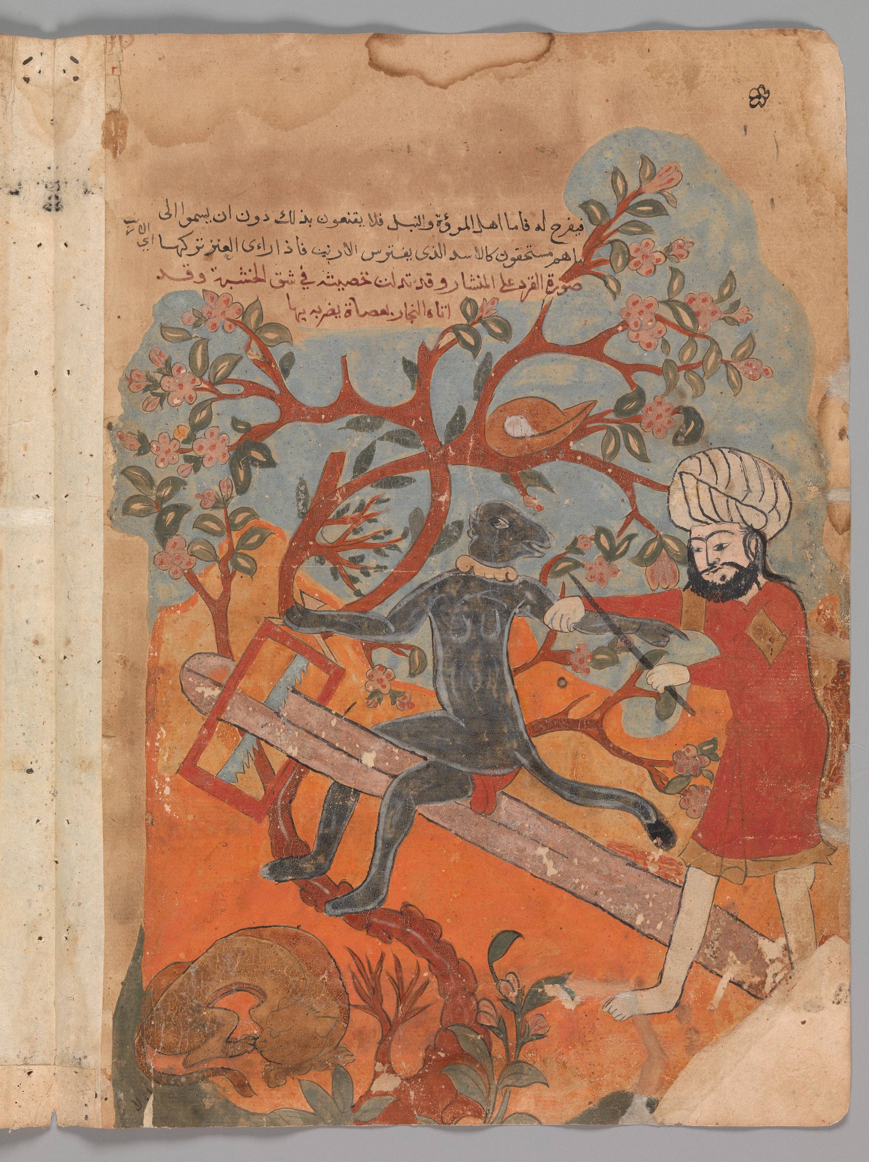 the monkey tries carpentry folio from a kalila wa dimna the met