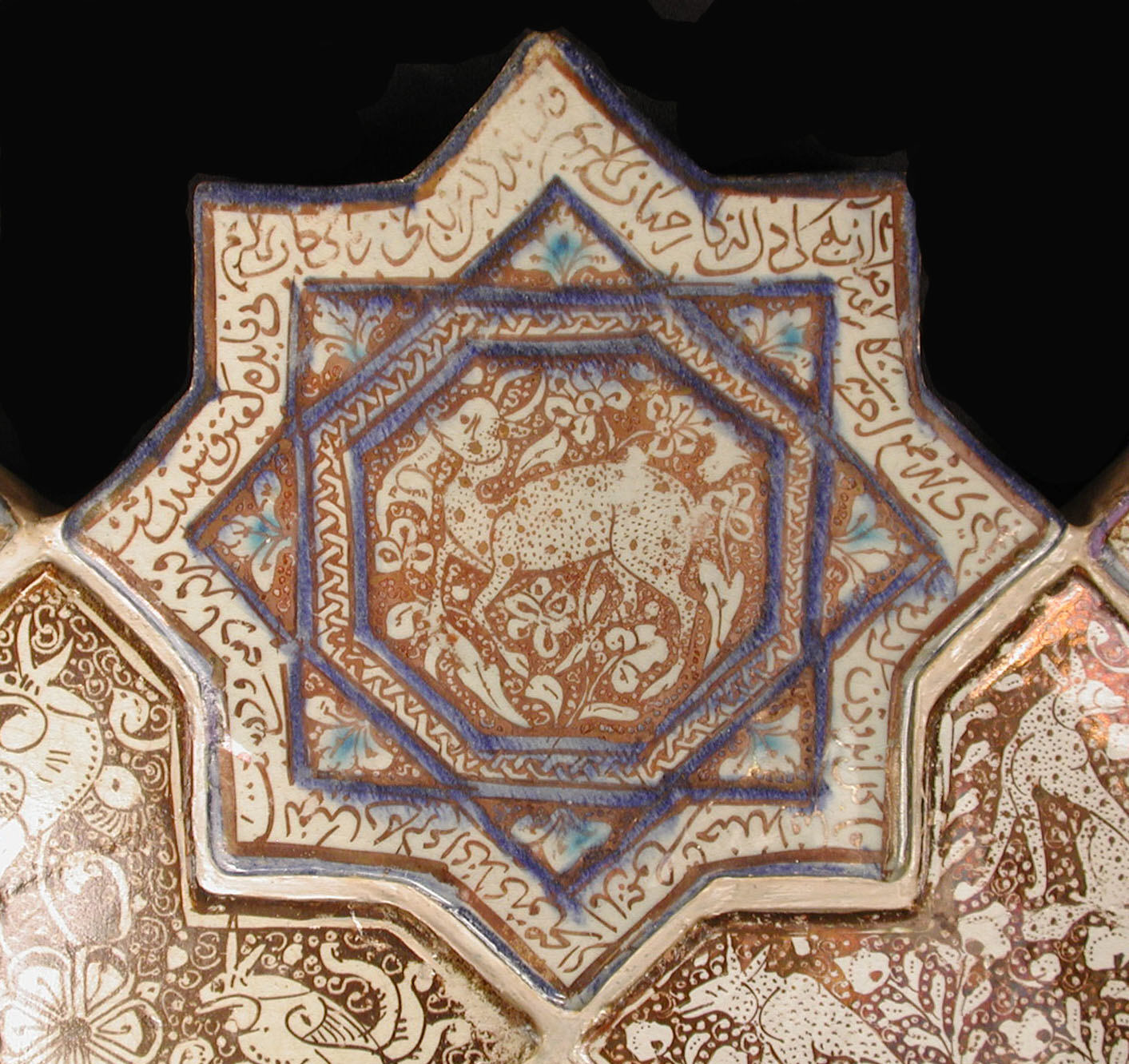 Islamic Art And Geometric Design Activities For Learning Dilznoofus39s Tessellation Book Star Shaped Tile