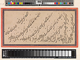 Page of Calligraphy, Abd al-Majid Taleqani (1737–71), Ink, opaque watercolor, and gold on paper