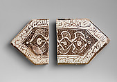 Cross-Shaped Tile Fragment, Stonepaste; overglaze luster-painted