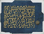 "Folio from the ""Blue Qur'an"", Gold and silver on indigo-dyed parchment"