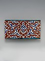 Border Tile with Split-Palmette Design, Stonepaste; polychrome painted under transparent glaze