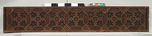 Screen, Wood; turned, carved, and painted
