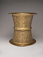 Tray Stand, Brass; inlaid with silver