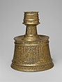 Candlestick with Horsemen and Arabic Inscriptions Conveying Good Wishes and Blessings Upon the Sultan, Brass; cast, engraved, and originally inlaid with silver