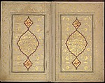 Book of Prayers, Surat al-Yasin and Surat al-Fath, Ahmad Nairizi (active 1682–1739), Ink, opaque watercolor, and gold on paper Binding: lacquer