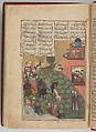 Khamsa (Quintet) of Nizami, Nizami (Ilyas Abu Muhammad Nizam al-Din of Ganja) (probably 1141–1217), Ink, opaque watercolor, silver, and gold on paper