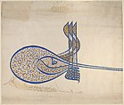 Tughra (Insignia) of Sultan Süleiman the Magnificent (r. 1520–66), Ink, opaque watercolor, and gold on paper