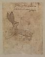 """Hare"", Folio from the Mantiq al-wahsh (Speech of the Wild Animal) of Ka'b al-Ahbar, Ka'b al-Ahbar (died 652/53), Opaque watercolor on paper"
