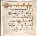 Folio from a Qur'an Manuscript, Ink, opaque watercolor, and gold on parchment