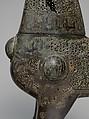 Incense Burner of Amir Saif al-Dunya wa'l-Din ibn Muhammad al-Mawardi, Ja`far ibn Muhammad ibn `Ali, Bronze; cast, engraved, chased, pierced