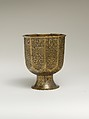 Footed Cup, Brass; cast, engraved, and inlaid with black compound
