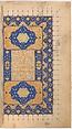 Khamsa (Quintet) of Nizami, Nizami (Ilyas Abu Muhammad Nizam al-Din of Ganja) (probably 1141–1217), Leather; tooled and gilded; ink on paper