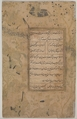 Page of Calligraphy from an Anthology of Poetry by Sa`di and Hafiz, Sa'di (1213/19–92), Ink, opaque watercolor, silver, and gold on paper