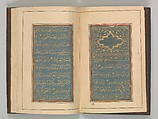 Book of Prayers, Muhammad Hussein Kaziruni, Ink, opaque watercolor, and gold on paper