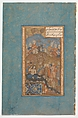 """Khusrau Spies Shirin Bathing"", Folio from a Khamsa (Quintet) of Nizami, Nizami (Ilyas Abu Muhammad Nizam al-Din of Ganja) (probably 1141–1217), Ink, opaque watercolor, silver, and gold on paper"