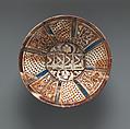 Ceramic Bowl, Stonepaste; underglaze-painted, glazed (transparent colorless), luster-painted