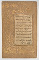 Page of Calligraphy from an Anthology of Poetry by Sa`di and Hafiz, Written by Sa'di (1213/19–92), Ink, opaque watercolor, and gold on paper