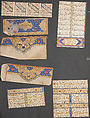 Folios from a Non-Illustrated Manuscript, Ink, opaque watercolor, and gold on paper