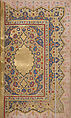 Hizb (Litany) of An-Nawawi, An-Nawawi, Ink, opaque watercolor, and gold on paper