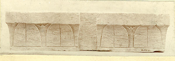 Capital, Limestone