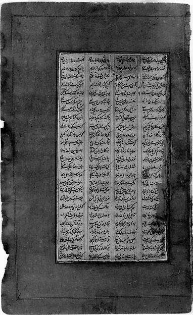 Page of Calligraphy from a Shahnama (Book of Kings) of Firdausi, Abu'l Qasim Firdausi (935–1020), Ink, opaque watercolor, and gold on paper