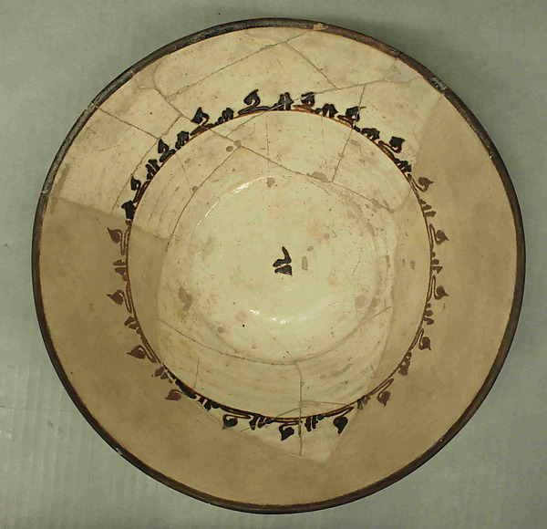 Bowl with Black and White Decoration, Earthenware; white slip with black slip decoration under transparent glaze