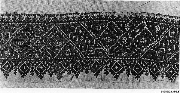 Border of a Cushion Cover, Silk, cotton