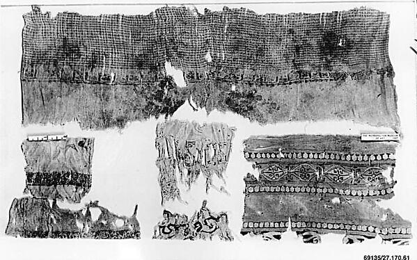 Fragment, Linen and silk