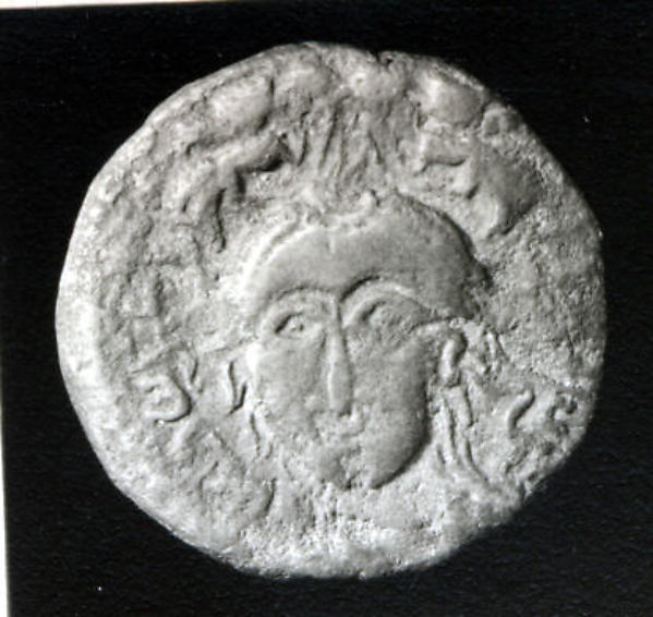 Coin, Probably copper